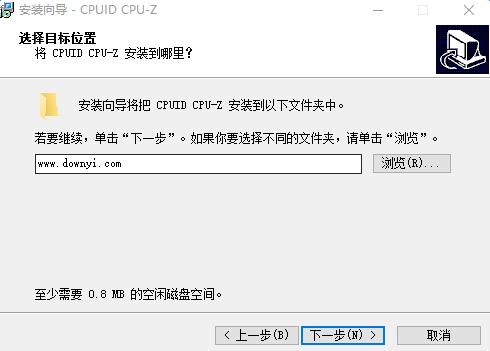 cpu-z zip版本 v1.8.0.0 最新版 0
