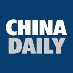 中国日报手机客户端