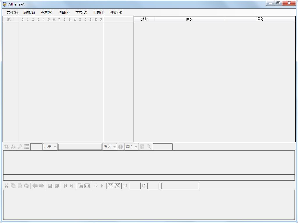 Athena-A(非标准字符串汉化工具) v3.5.4 绿色版 0