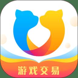 交易貓蘋果版app