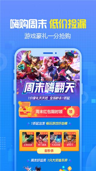 交易猫苹果版app v1.1.0 iphone版 0