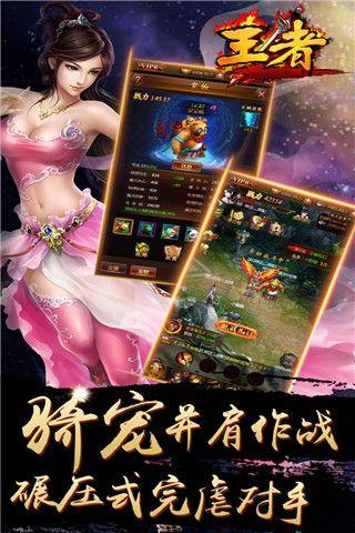 王者H5蘋果版 v1.0.0 iPhone版 0