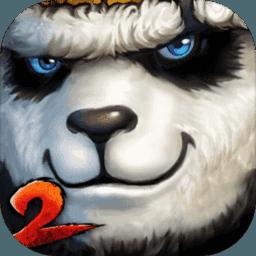 太极熊猫2游戏