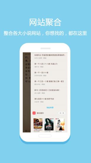 悦读免费小说手机版 v5.0.223 安卓最新版 2