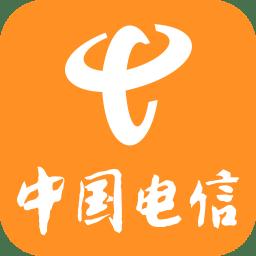 广东天翼手机营业厅
