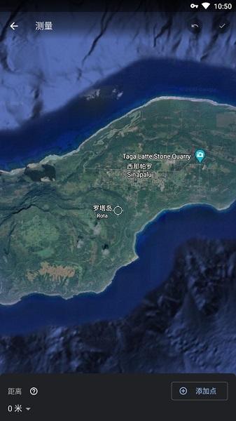 Google Earth谷歌地球 v9.0.4.2 安卓高清版 0