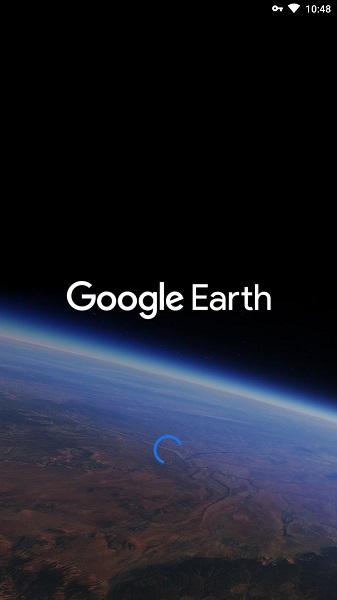 Google Earth谷歌地球 v9.0.4.2 安卓高清版 3