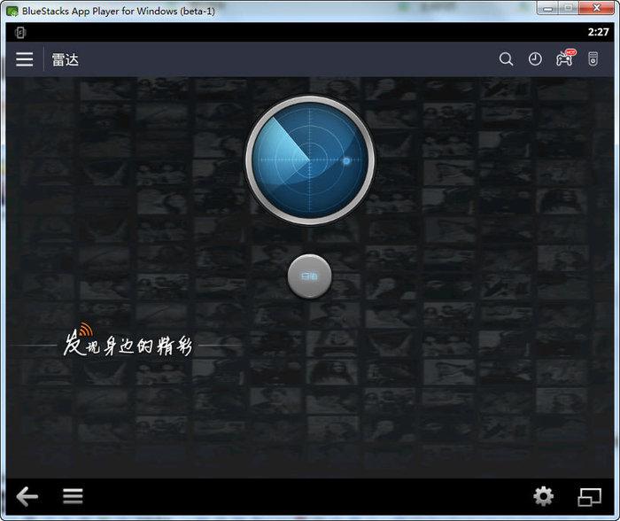 百度影音雷�_版 v8.12.60 官方pc版 0