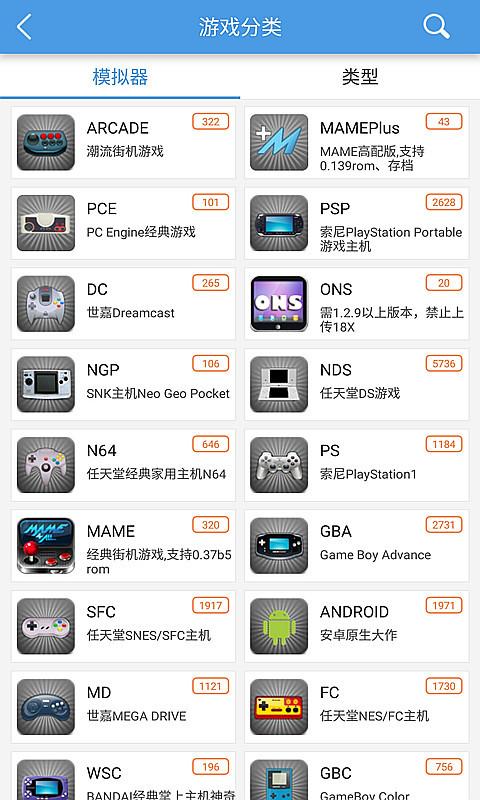 小鸡模拟器苹果版 v1.5.7 iPhone官方版 2