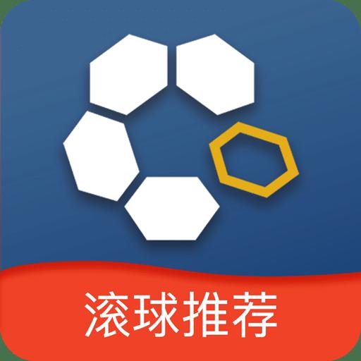 量子足球手机版v2.7.4 安卓版