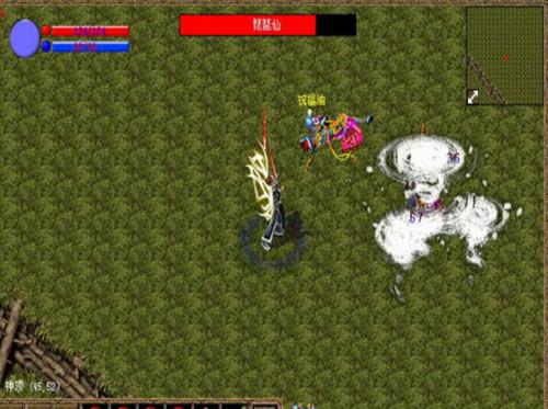 热血传奇单机版1.95 中文版 0