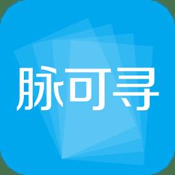 商务通讯录app