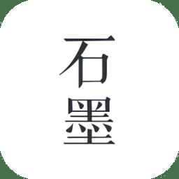 石墨文档企业免费版