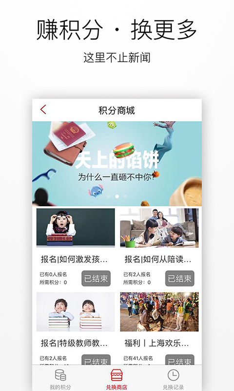 上观新闻手机版 v7.5.1 安卓最新版 1