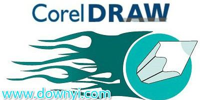 cdr软件破解版下载_coreldraw简体中文版_coreldraw x3/4/5/6/7/8下载