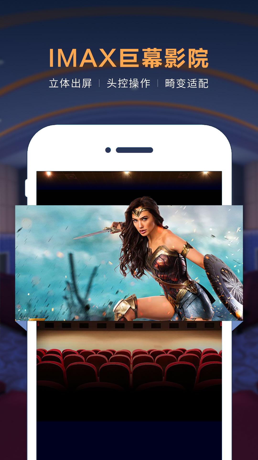 3D播播app