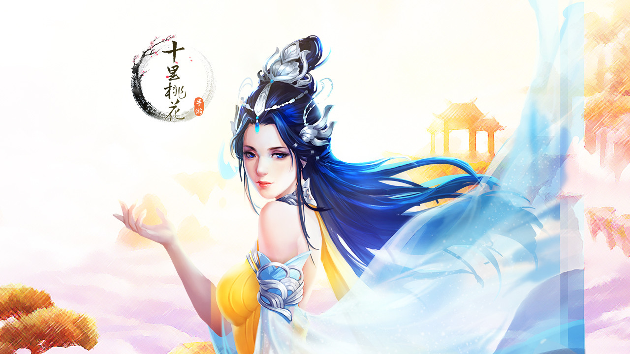 三生三世十里桃花果盘游戏 v1.0.3.0 安卓版