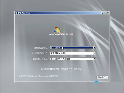 windows server 2008 iso 简体中文版(含序列号)