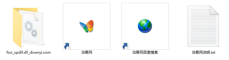 Dllload exe для dirt 2 полезные библиотеки программ на файловом.
