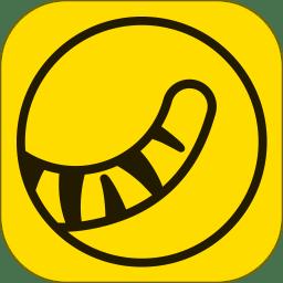 老虎證券蘋果app