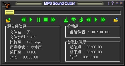 mp3 sound cutter破解版