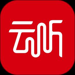 中國廣播軟件