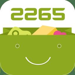2265游戏盒内购破解版