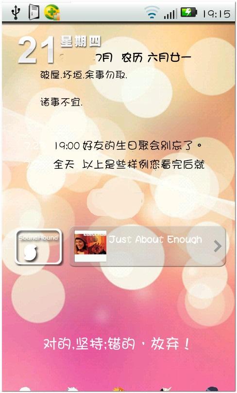 华康少女字体apk v7.5.1 最新钱柜娱乐官网版 0