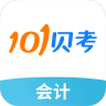 91UP会计从业app