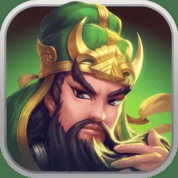 三国战起来iPhone版 v1.0.0 ios版
