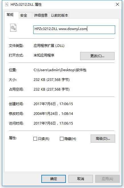 hpzc3212.dll文件  0