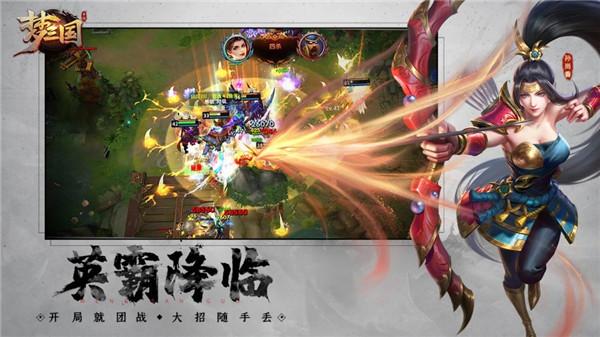 梦三国游戏 v3.6 安卓版 0