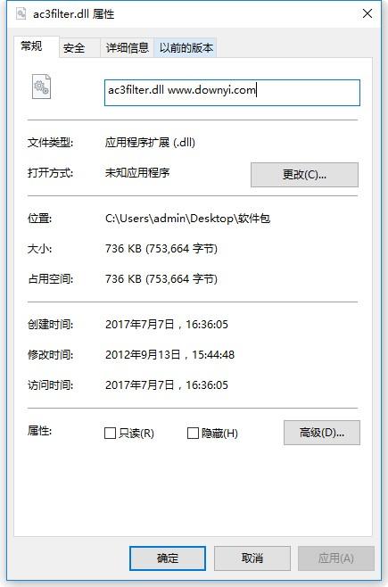 解码器ac3filter.dll  0