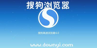 搜狗浏览器下载_搜狗高速浏览器_搜狗手机浏览器