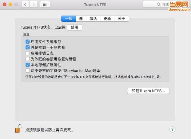 tuxera ntfs for mac破解版