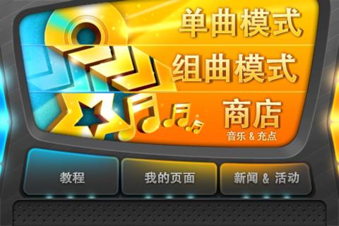 音速出击离线免费版 v1.7.7 安卓版 2