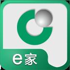 国寿e家网络版免费版