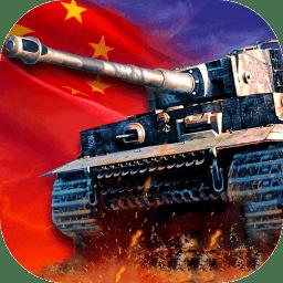 陆战雄狮游戏