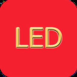 LED大字幕手機軟件