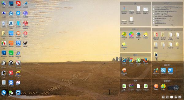 柠檬桌面(桌面美化软件) v1.5.0.1012 官方最新版 0