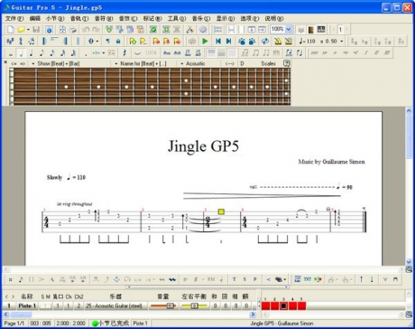 gp5中文版(吉他曲谱) v1.01 免费版 0
