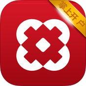 银泰证券手机开户苹果手机版v3.8.1 iPhone越
