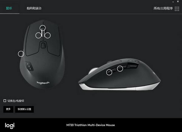 罗技m720鼠标