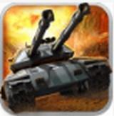 坦克大战最新版