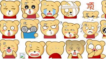 吉祥物小熊猫QQ简笔可爱表情表情包萌卖图片