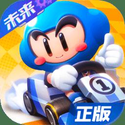 跑跑卡丁车uc游戏v1.14.2 官方安卓版