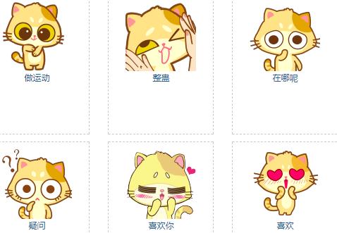 木木猫动态表情包