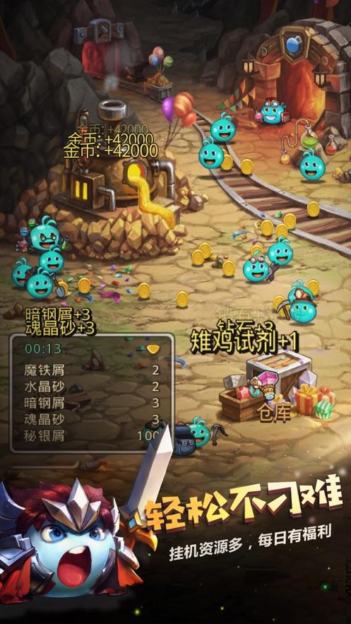 不思议迷宫ios版 v0.0.125 iphone版 0
