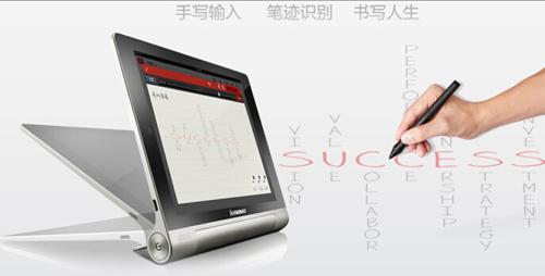 乐云记事pc软件 v2.0.0.0 官方正式版 1