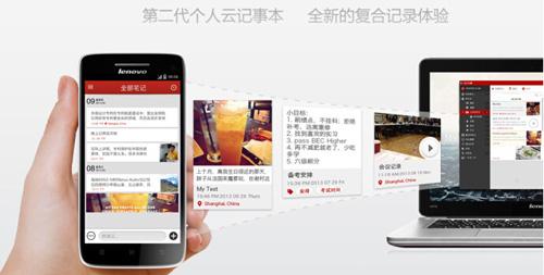 乐云记事pc软件 v2.0.0.0 官方正式版 2
